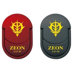 バンカーリング スマホリング スリムリング 機動戦士 GUNDAM ガンダム Zeon ジオン 2カラー(レッド・ブラック) ハセ・プロ gundam-zeon|dresma
