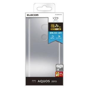 AQUOS zero 用 ケース カバー ソフトケース 極み クリア エレコム PS-AQZRUCTCR|dresma