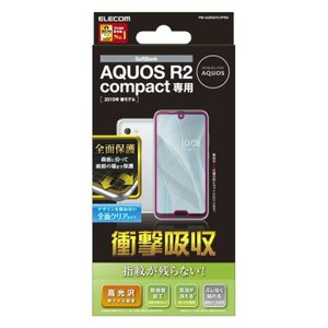 AQUOS R2 compact フィルム 液晶保護フィルム フルカバー 衝撃吸収 透明 光沢 指紋防止 気泡が消える エレコム PM-AQR2CFLFPRG|dresma