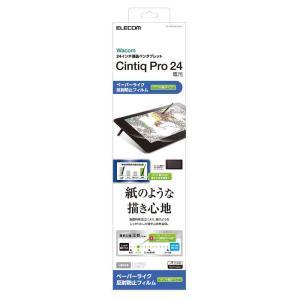 Wacom Cintiq Pro 24 用 フィルム 液晶保護フィルム ペーパーライク ケント紙タイ...