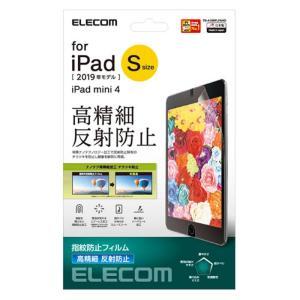 iPad mini 2019年モデル、iPad mini 4の液晶画面を傷や汚れから守る、指紋防止・...