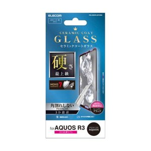 AQUOS R3 SH-04L SHV44 保護フィルム アクオス アール スリー フルカバーガラスフィルム フレーム付 セラミックコート ブラック エレコム PM-AQR3FLGFCRBK|dresma