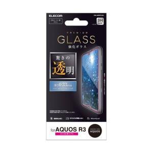 AQUOS R3 SH-04L SHV44 保護フィルム アクオス アール スリー ガラスフィルム 0.33mm エレコム PM-AQR3FLGG|dresma