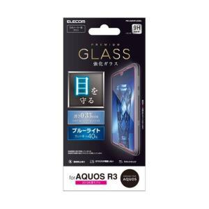 AQUOS R3 SH-04L SHV44 保護フィルム アクオス アール スリー ガラスフィルム 0.33mm ブルーライトカット エレコム PM-AQR3FLGGBL|dresma