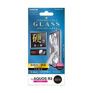 AQUOS R3 SH-04L SHV44 保護フィルム アクオス アール スリー フルカバーガラスフィルム セラミックコート ブラック エレコム PM-AQR3FLGGCRBK|dresma