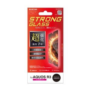AQUOS R3 SH-04L SHV44 保護フィルム アクオス アール スリー ガラスフィルム 超強化 エレコム PM-AQR3FLGH|dresma