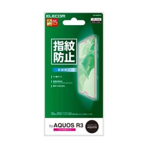 AQUOS R3 SH-04L SHV44 保護フィルム アクオス アール スリー 防指紋 反射防止 エレコム PM-AQR3FLF|dresma