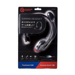 PlayStation4/Nintendo Switch対応 ゲーミングヘッドセット 片耳小型 オーバーヘッドタイプ ボイスチャット エレコム HS-GM10BK|dresma