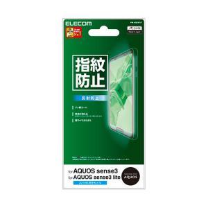 AQUOS sense3/AQUOS sense3 lite 液晶保護フィルム 指紋防止 反射防止 抗菌加工 ハードコート エレコム PM-AQS3FLF dresma