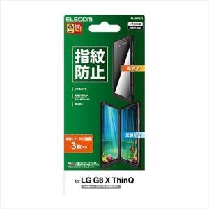 LG G8 X ThinQ 2019年モデル 液晶保護フィルム 本体用 3枚入り 指紋防止 反射防止 フッ素コート 抗菌加工 エレコム PS-LG8XFLF3|dresma