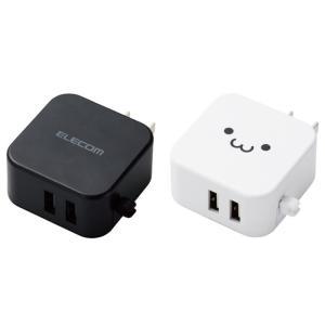 AC充電器 2.4A 12W USB Type-Aポート×2 急速充電 エレコム MPA-ACU10|dresma
