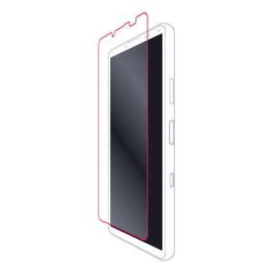 Xperia 10 III 液晶保護ガラス 平面保護 反射防止 指紋防止 エレコム PM-X213FLGGM|dresma