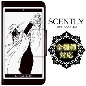全機種対応 スマホケース/スマホカバー 手帳型スマートフォンケース/カバー SCENTLY×ドレスマ スペシャルコラボ企画 (Tarot-LE BATELEUR) ドレスマ IID008|dresma