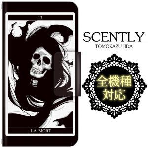 全機種対応 スマホケース/スマホカバー 手帳型スマートフォンケース/カバー SCENTLY×ドレスマ スペシャルコラボ企画 (Tarot-LA MORT) ドレスマ IID009|dresma