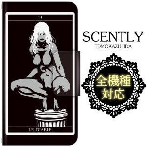 全機種対応 スマホケース/スマホカバー 手帳型スマートフォンケース/カバー SCENTLY×ドレスマ スペシャルコラボ企画 (Tarot-LE DIABLE) ドレスマ IID010|dresma