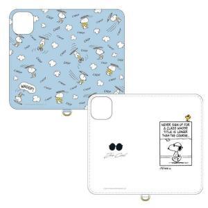 iPhone 11 6.1インチ iPhone11 対応 ケース カバー ピーナッツ スヌーピー 手帳型 フリップカバー 二つ折り PEANUTS SNOOPY|dresma