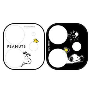 iPhone 11 6.1インチ iPhone11 対応 カメラカバー ピーナッツ PEANUTS レンズ保護 表面硬度9H|dresma