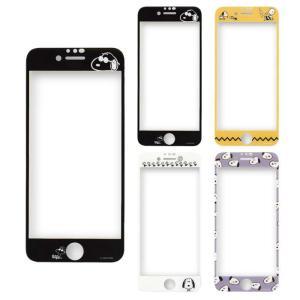 iPhoneSE 第2世代 iPhone8/7/6s/6/SE 対応 ガラススクリーンプロテクター ピーナッツ PEANUTS スヌーピー 保護ガラス|dresma