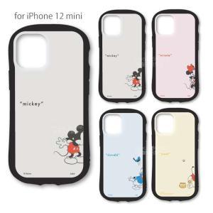 iPhone12mini 対応 iPhone 12 mini 5.4インチ ケース カバー ディズニーキャラクター ハイブリッドクリアケース ハイブリッドケース|dresma