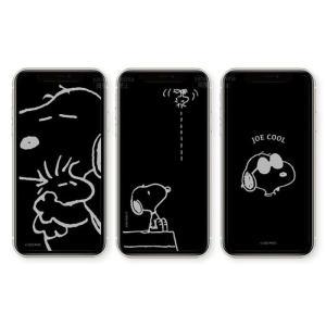 iPhone12 iPhone12Pro 対応 ガラススクリーンプロテクター PEANUTS ピーナッツ 全面保護 硬度9H 保護ガラス|dresma