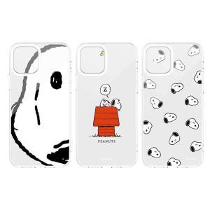 iPhone12mini 対応 iPhone 12 mini ケース カバー PEANUTS スヌーピー IIIIfit Crystal Shell|dresma