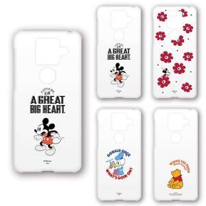 SHARP AQUOS sense4 plus対応 ケース カバー ディズニーキャラクター ハードケース Disney|dresma