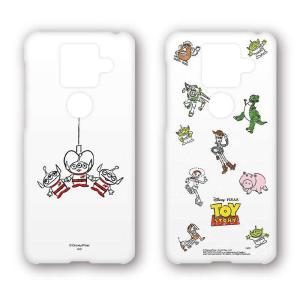 SHARP AQUOS sense4 plus対応 ケース カバー ディズニー・ピクサーキャラクター ハードケース dresma