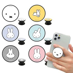 スマホグリップ スマートフォンアクセサリー ミッフィー Miffy POCOPOCO 貼り付けタイプ ハンドグリップ 丸型 dresma