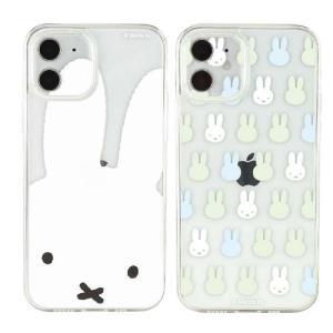 iPhone12mini 対応 iPhone 12 mini ケース カバー ミッフィー Miffy IIIIfit Crystal Shell 超硬質ガラスケース dresma