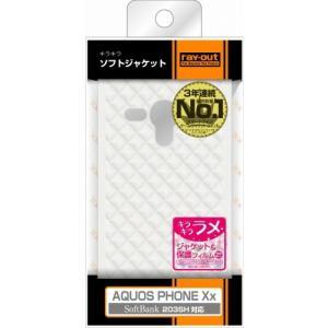 レイアウト AQUOS PHONE Xx 203SH用カバー キラキラ・ソフトジャケット/ラメクリア RT-203SHC7/C|dresma