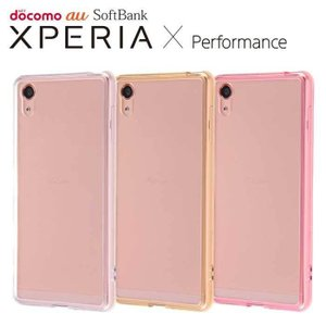 Xperia X Performance SO-04H/SOV33 エクスペリアXパフォーマンス ケース/カバー ハイブリッドケース レイアウト RT-RXPXPCC2|dresma