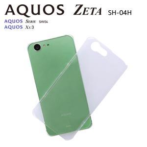 AQUOS ZETA SH-04H/AQUOS SERIE SHV34/AQUOS Xx3 ケース/カバー ハードケース 3Hコート クリア レイアウト RT-AQH4C3/CM|dresma