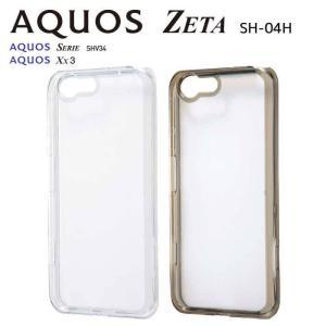 AQUOS ZETA SH-04H/AQUOS SERIE SHV34/AQUOS Xx3 ケース/カバー ハイブリッドケース レイアウト RT-AQH4CC2|dresma