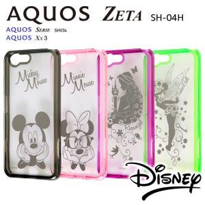 AQUOS ZETA SH-04H/AQUOS SERIE SHV34/AQUOS Xx3 ケース/カバー ディズニー ハイブリッドケース レイアウト RT-DAQH4U|dresma