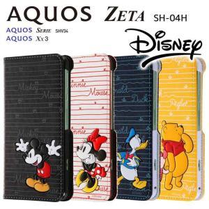 AQUOS ZETA SH-04H/AQUOS SERIE SHV34/AQUOS Xx3 ケース/カバー ディズニー 手帳型ケース ポップアップ カーシヴ レイアウト RT-DAQH4T|dresma