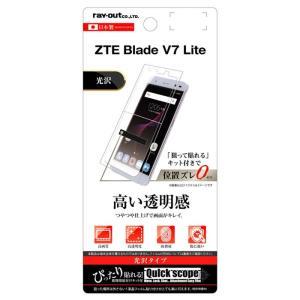 ZTE Blade V7 Lite ブレードV7ライト 保護フィルム 指紋防止 光沢 レイアウト RT-ZBV7LF/A1|dresma