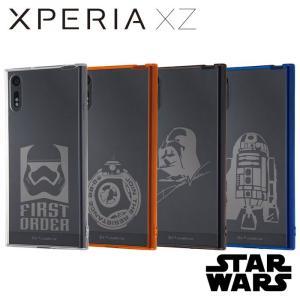 Xperia XZ SO-01J/SOV34 エクスペリアXZ ケース/カバー STARWARS スター・ウォーズ ハイブリッドケース レイアウト RT-RSWXPXZU|dresma