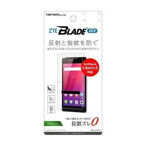 ZTE BLADE E02 SoftBank Libero2 液晶保護フィルム 指紋 反射防止 アンチグレア 画面保護 キズに強い レイアウト RT-ZBE2F/B1|dresma