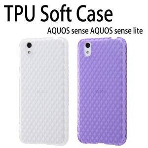 AQUOS sense対応ケース カバー TPUソフトケース キラキラ 衝撃吸収 ダイヤモンドカット...