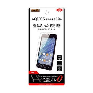 AQUOS sense lite SH-M05 フィルム 液晶保護フィルム アクオスセンスライト 光沢 透明感 指紋防止 画面保護 液晶フィルム  レイアウト RT-AQSELF/A1|dresma