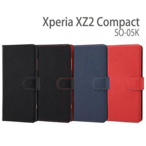 Xperia XZ2 Compact SO-05K XperiaXZ2Compact ケース カバー 手帳型ケース シンプルマグネット スリープ機能対応 二つ折 手帳型 エクスぺリアXZ2コンパクト|dresma