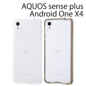 AQUOS sense plus AQUOSsense plus Android One X4 AndroidOneX4 ケース カバー ハイブリッドケース ハイブリッド キズに強い 衝撃吸収 シンプル|dresma
