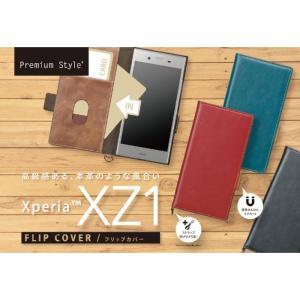 Xperia XZ1 エクスペリア XZ1 用 手帳型ケース フリップ カバー 4カラー (ワインレッド・ブルー・ブラック・ダスティピンク) PGA PG-XZ1FP|dresma