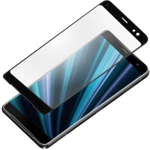 Xperia XZ3 ( SO-01L ・ SOV39 ) 用 液晶保護 ガラス フィルム 3D 液晶 全面 保護 ガラス アンチグレア PGA PG-XZ3GL08|dresma