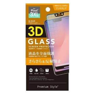 Google Pixel 3XL 対応 Pixel3xl ピクセル3XL ガラスフィルム Premium Style 液晶全面保護ガラス アンチグレア 反射防止 3D全面保護 さらさら PGA PG-PX3XLGL02|dresma
