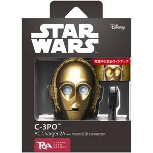 PGA STARWARS micro USBコネクタAC充電器2A C-3PO PG-DAC351C3|dresma