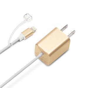 LightningコネクタAC充電器タフケーブルタイプ 1A ゴールド PGA PG-LAC10A03GD