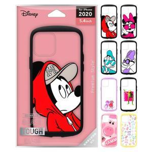 iPhone 12 mini ガラスタフケース 耐衝撃 耐振動 飛散防止 ディズニー キャラクター かわいい PGA PG-DGT20F01|dresma