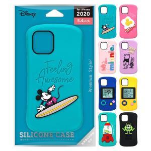 iPhone 12 mini シリコンケース 耐衝撃 耐振動 アンチダスト ディズニー キャラクターケース PGA PG-DSC20F01|dresma