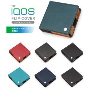 IQOS アイコス ケース レザー IQOS用 フリップカバー PGA PG-IQFP1P